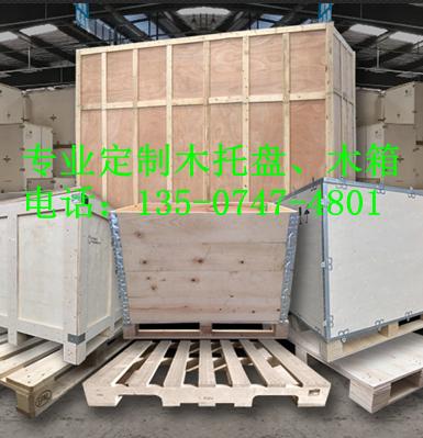 海新木业生产的大型木箱如何灵活运用更加好呢?