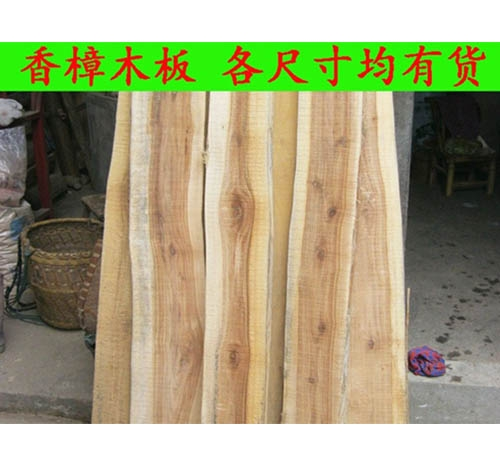 湖南香樟木板