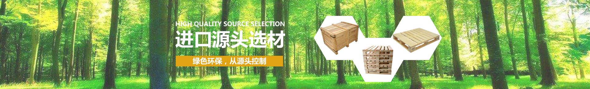 长沙manbetx体育app万博manbetx官网手机